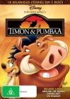 Тимон и Пумба / Timon and Pumbaa (1995-1998)