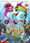 Риф 3D / The Reef 2: High Tide (2012)