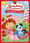 Шарлотта Земляничка. Знакомьтесь: Шарлотта Земляничка / Strawberry Shortcake: Meet Strawberry Shortcake (2003)