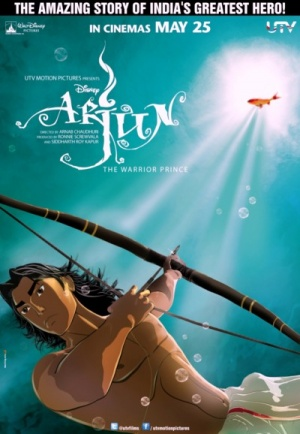 Арджун: принц-воин / Arjun: The Warrior Prince (2012)