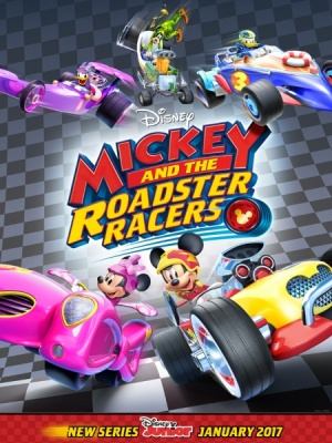 Микки и веселые гонки / Mickey and the Roadster Racers (2017)