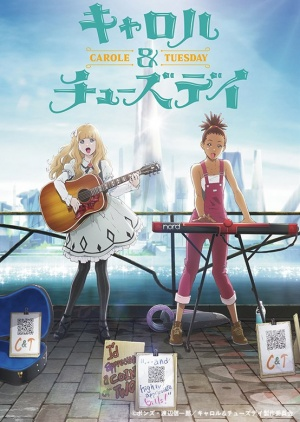 Кэрол и Тьюсдей / Carole and Tuesday (2019)