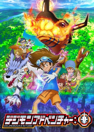 Приключения Дигимонов / Digimon Adventure (2020)